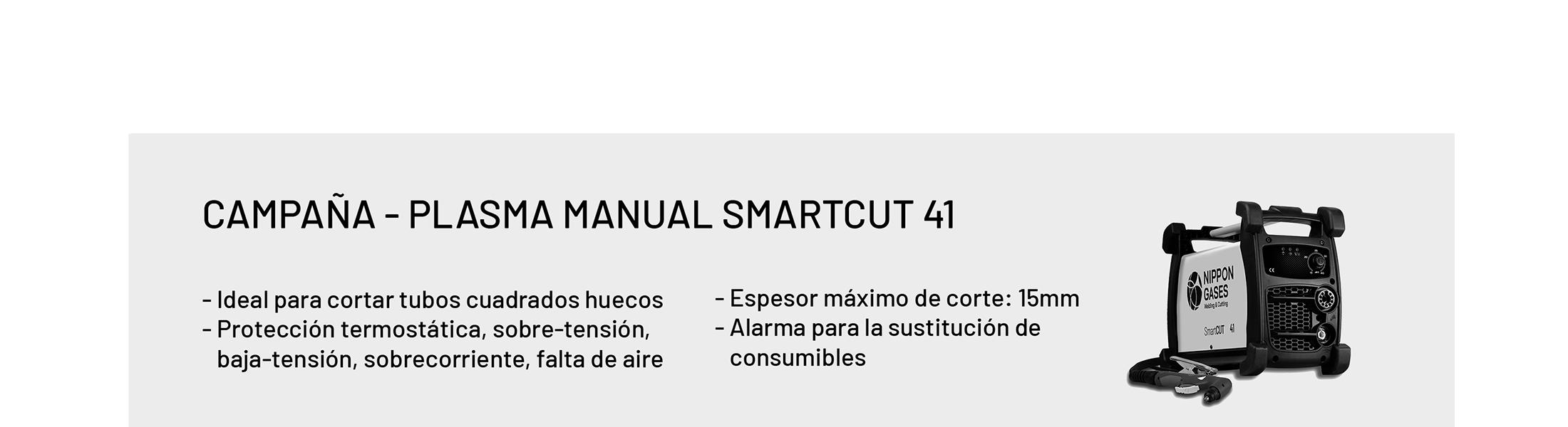 SMARTCUT41_-_BANNER