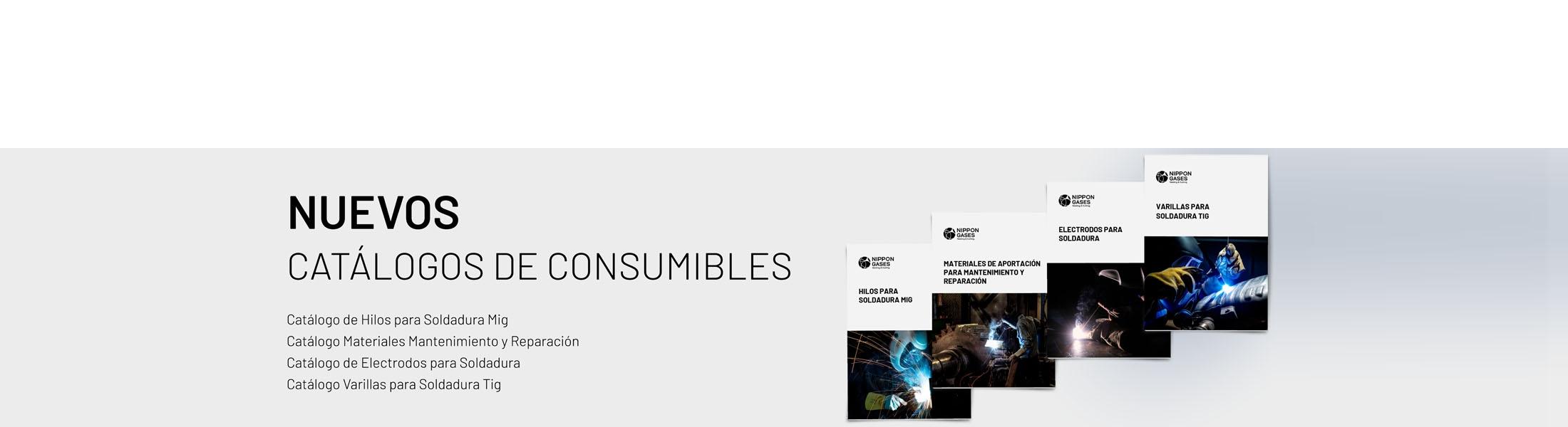 banner_catalogos_consumibles